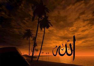 name-of-allah-at-sunset