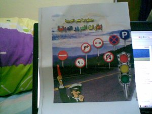 this informative booklet that i've to memorize everything inside it :)